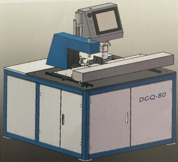 cutting machine cutter.jpg